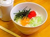 つけ麺 烏城のおすすめ料理3