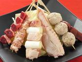 旬感 炭 炙り 高井のおすすめ料理2