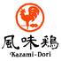 風味鶏 湊川のロゴ