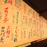 大衆酒場 新札華族 シンサツカゾクの雰囲気2