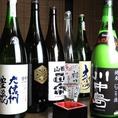 こだわりの厳選焼酎や日本酒はもちろん、ビールやウィスキー、カクテルなども豊富なラインナップでご用意。お客さまの様々なニーズやお好みに応えます!