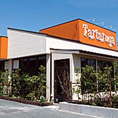 タルタルーガ 今之浦店の特集写真