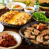 韓国料理 ソウルチャンガ 栄錦店のおすすめ料理3