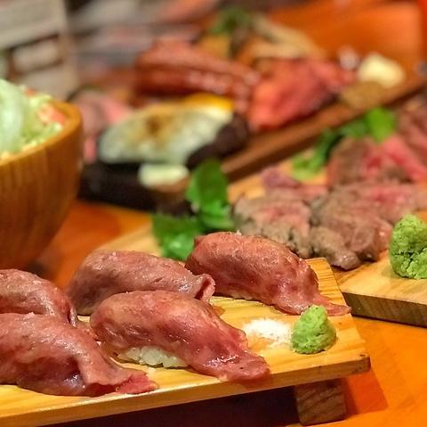 【贅沢】和牛の肉寿司にステーキなど肉尽くしコース2H《飲放》付4500円