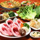 炭火村2号店 焼肉 桃牛のおすすめ料理2
