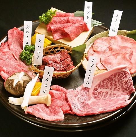 熟成肉を食べ放題で堪能!落ち着いた雰囲気の店内はデートや女子会、接待にも最適です