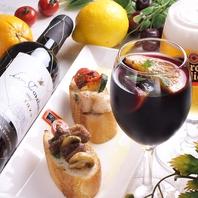 【柏でスペイン料理を楽しむなら】フェスタマリオへ♪
