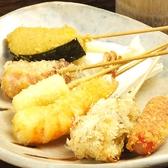 戸張屋 京都駅前店のおすすめ料理3