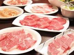 焼肉 秋田 あきた 新町店のおすすめ料理1