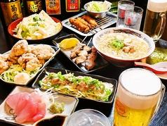 福原食肉センター 具志川市役所前店のコース写真