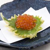 天星 桜木町店のおすすめ料理2