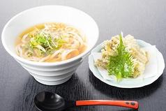 お食事処 つるつるのおすすめ料理1