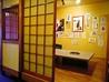 焼肉&ビール園 YAKOZE ますやのおすすめポイント1