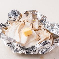 料理メニュー写真エリンギのバターホイル焼