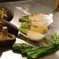 産地直送焼き野菜が自慢!
