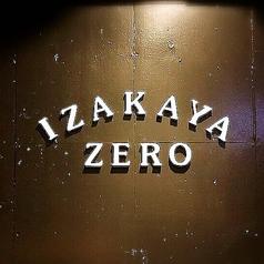 集い居酒屋 零 ZEROの写真