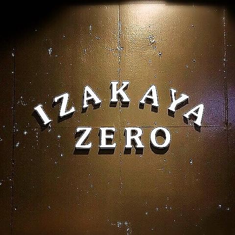 集い居酒屋 零 -ZERO-