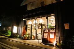 創作美食 梅ヶ丘のサムネイル画像