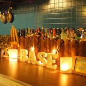 Cafe&bar BASEの雰囲気2