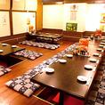 総席数149席の広々とした当店。大人数宴会にピッタリのお席のご用意がございます♪最大60名様でゆったりお座敷宴会が可能です♪(※写真はイメージです。)