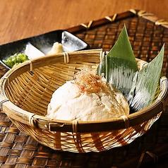 ゆし豆腐(温)/(冷)