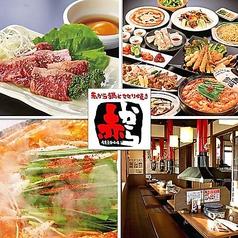 赤から 豊橋二川店のコース写真