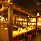 塚田農場 三宮本店 宮崎県日向市の雰囲気3