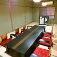 2階個室5名様~14名様までの少し大きめの個室。旅館のような落ち着いた趣のある和室でゆったりとおくつろぎいただけます。ご家族の記念の集まりに。個室なので周りを気にせずお食事をお楽しみください!