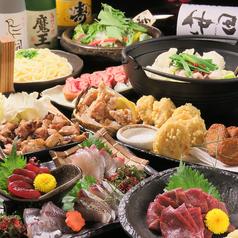 九州魂 川崎店のコース写真