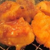 ホルモン焼き道場 蔵 久我山店のおすすめ料理2