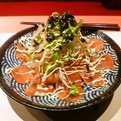 スモークサーモンと大根と水菜のサラダ わさびドレッシング