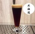 北海道 ニセコビール 蝦夷ポーター Alc 6.0% 何とも珍しいダシのきいたポーター!じっくり飲みたいポーターには3種類のダシ素材が使用されております。実際に飲んで何が使われているか当ててみてください!