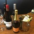 ソムリエ厳選のワインを使用したワインカクテル等、豊富なドリンクを取り揃えております◇あなた好みが見つかるはず♪