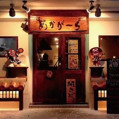 あかがーら 宮古島店の写真