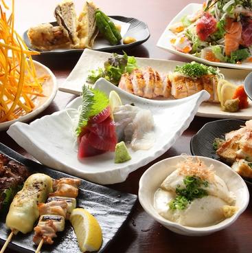 彩鶏Dining やまかし 国分寺店のおすすめ料理1