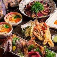 本日のお勧め鮮魚 5点造り 1490円【恵比寿 居酒屋】