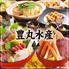 豊丸水産 産直牡蠣 イカ道場 岩国駅前店のロゴ