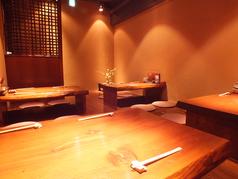 居酒や 海蔵 かいぞう 金沢の雰囲気1