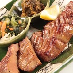 炭鮮 泉中央店のおすすめ料理1