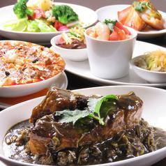 Grill&Bar Hanaya グリルアンドバー ハナヤ 新宿店の写真
