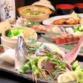 想作居酒屋 KAKURE 大名店のおすすめ料理1
