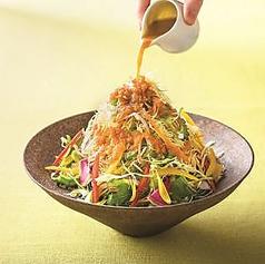 五種類の野菜の身体健康サラダ
