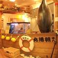 店内はまるで漁港☆ご家族全員で楽しめます♪