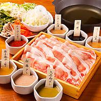 【渋谷でしゃぶしゃぶ宴会】2時間食べ飲み放題コース