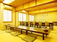 和室でゆっくり、落ち着いた雰囲気