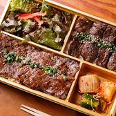 陽山道 パルコヤ店のおすすめ料理2