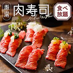 地鶏焼き鳥 肉寿司 居酒屋 まる〇 マルマル 池袋店特集写真1