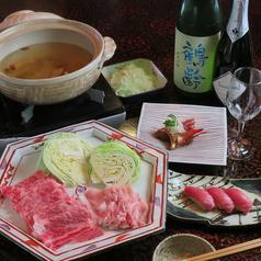 一軒家創作レストラン 茄子紺亭のおすすめ料理1