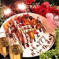 ◆誕生日・記念日に◆デザートプレートプレゼント
