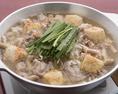 和牛モツ鍋は野菜だしと京風の西京味噌のスープがベストマッチ♪